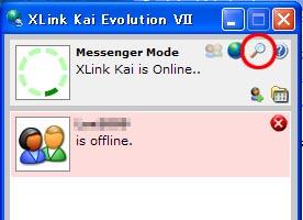 XLink kai起動画面