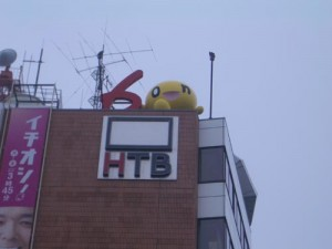 HTB本社