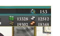 3戦目終了時の資源量