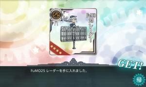 FuMO25レーダー
