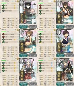 XY削り第1艦隊