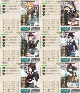 XY削り第2艦隊