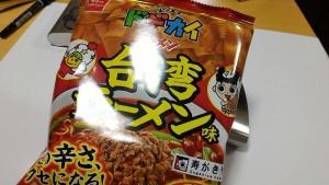イロモノお菓子