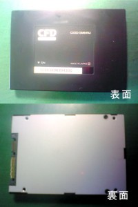 SSD外観