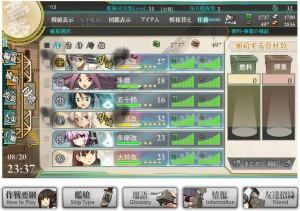 E-1初撃破
