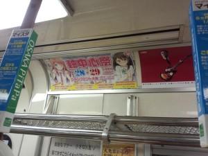地下鉄の広告