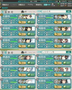 E-4メンバー