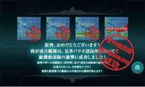 秋イベコンプリート!