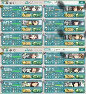 E-6メンバー