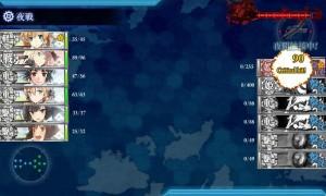 前哨戦第1戦目