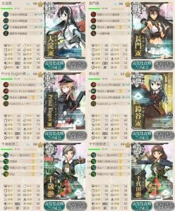 E-4掘り第1艦隊