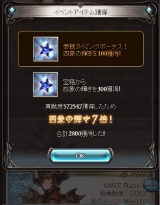 EX+自発