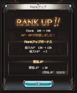 rank190