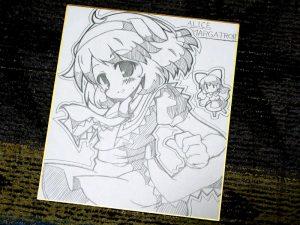 アリス色紙